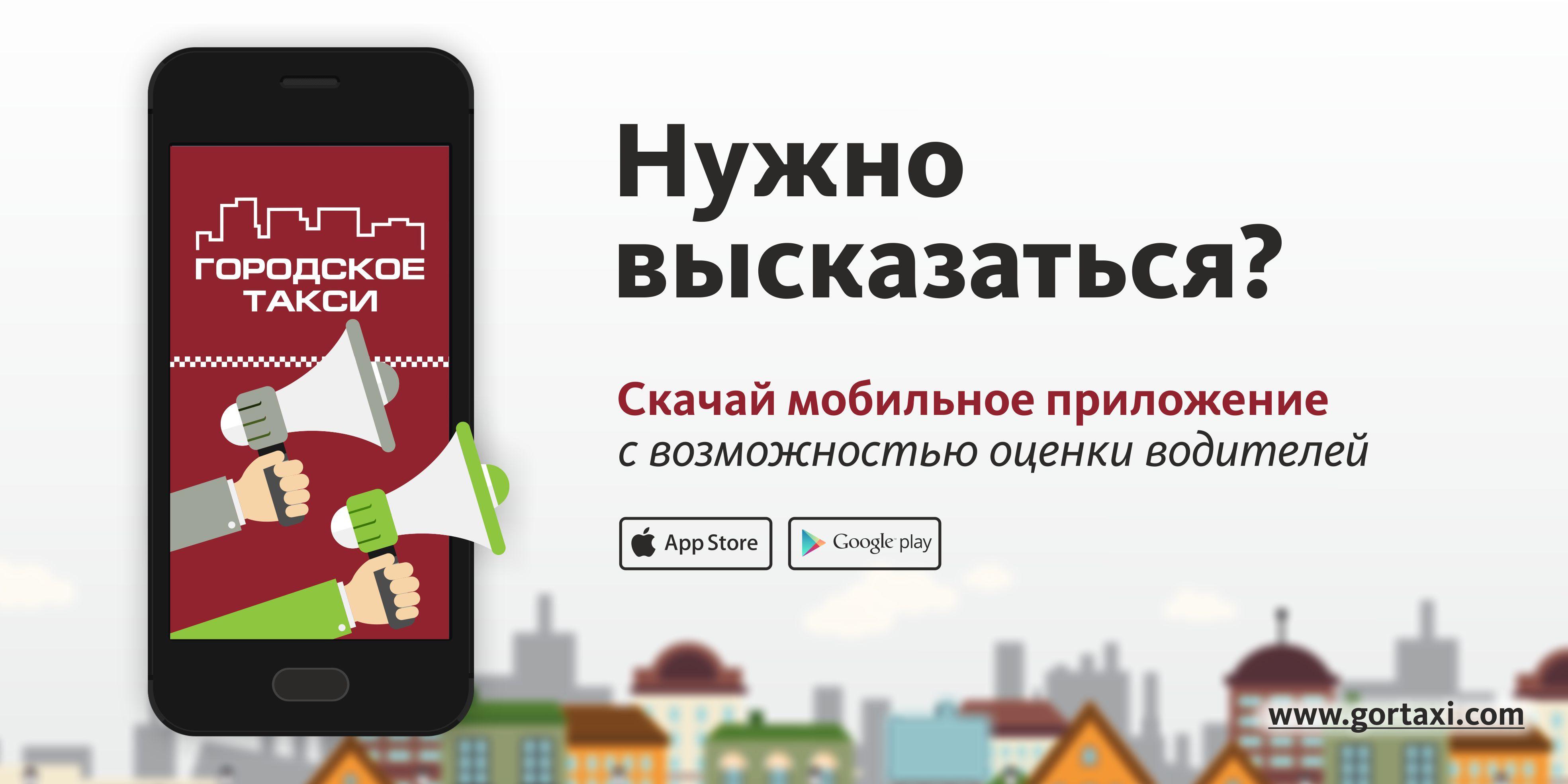 Скачать Новое Приложение На Андроид